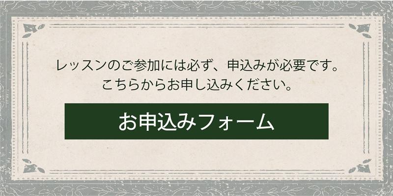 福岡のプリザーブドフラワーレッスン
