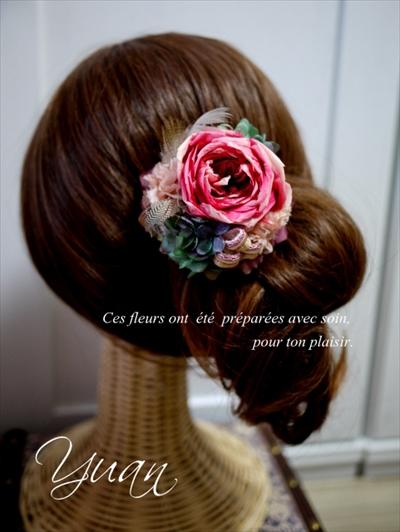 プリザーブドフラワー バラの髪飾り