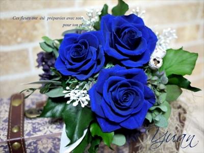 プリザーブドフラワー 青いバラ