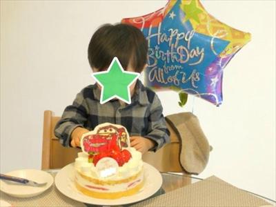 カーズ デコレーションケーキ