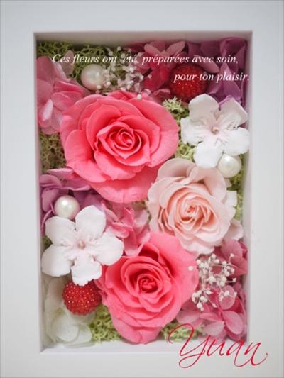 プリザーブドフラワー 桜