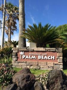 パームビーチ