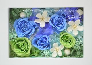プリザーブドフラワー 青いバラ フォトフレーム