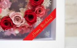 メッセージリボン HAPPY BIRTHDAY