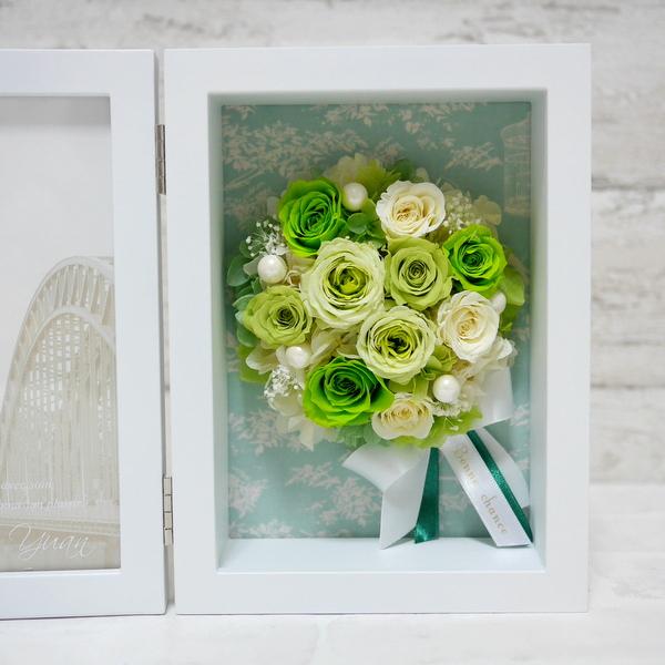 プリザーブドフラワー 写真立て 花束