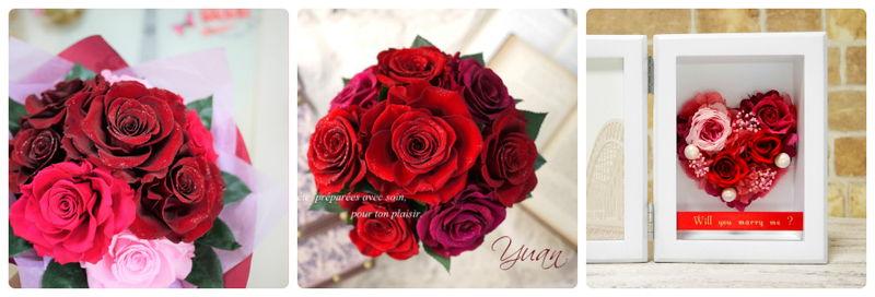 プロポーズの花