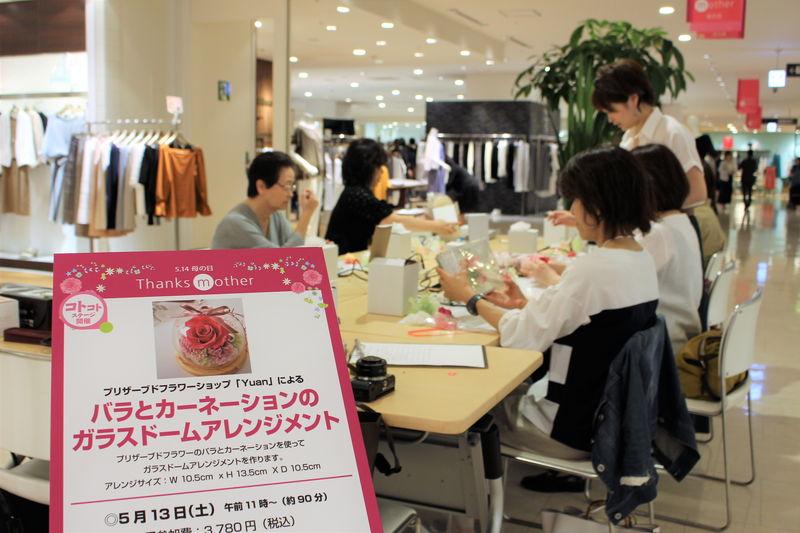 博多阪急のプリザーブドフラワーレッスン