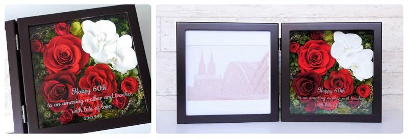 胡蝶蘭と赤バラの写真立て